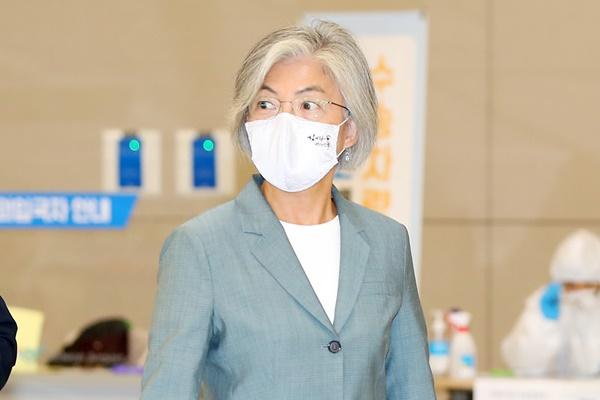 Außenministerin betont Südkoreas Potenzial für Beitrag zu G7
