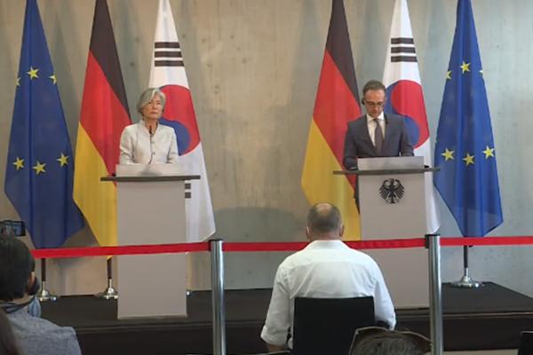 Германия приветствует участие РК в саммите «Большой семёрки»