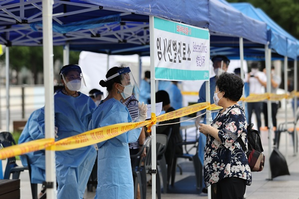 S. Korea Adds 34 COVID-19 Cases