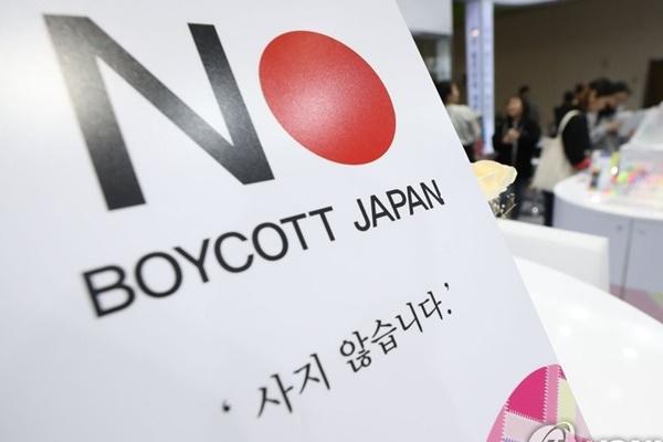 75% южнокорейцев участвуют в бойкоте японских товаров
