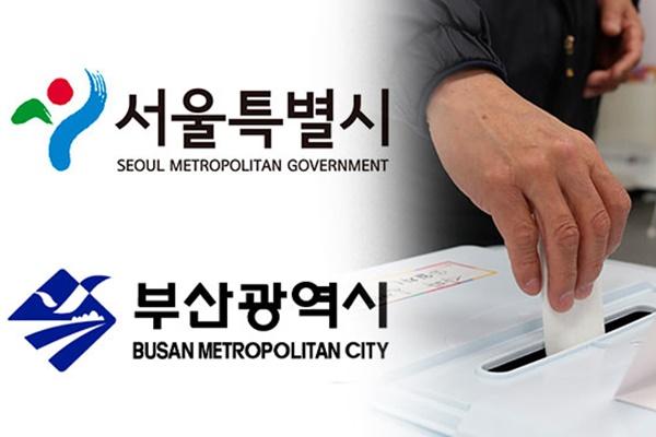 Расходы на выборы мэров Сеула и Пусана составят 71 млн долларов