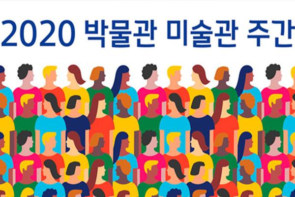 Museumswoche 2020 beginnt am Donnerstag