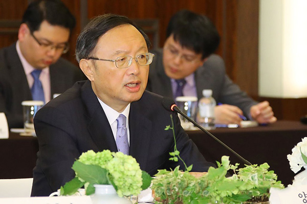China's Chief Foreign Policy Architect May Visit Seoul Next Week