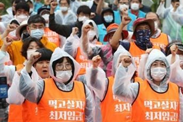 Umbrella Labor Union Defies Seoul City's Order Not to Gather on Liberation Day