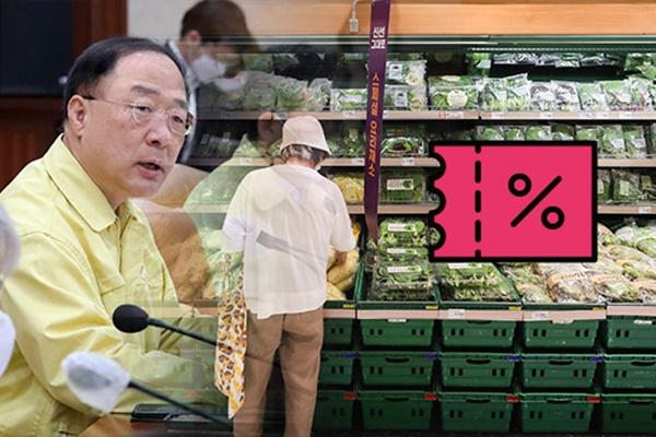Pemerintah Korsel Berencana Sediakan Kupon Diskon untuk Sayuran