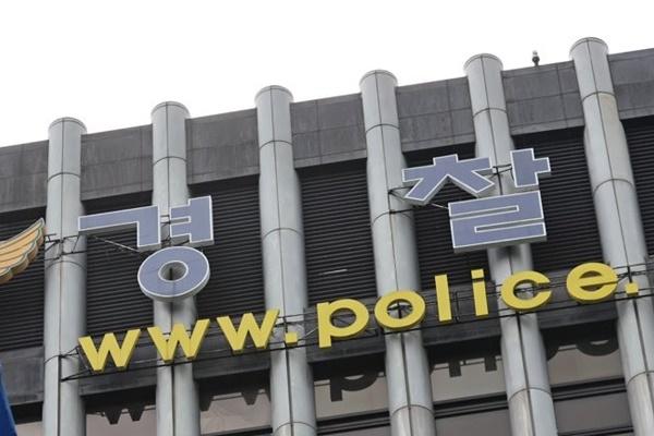 Cơ quan Cảnh sát Hàn Quốc truyền thụ công nghệ điều tra khoa học cho Bộ Công an Việt Nam