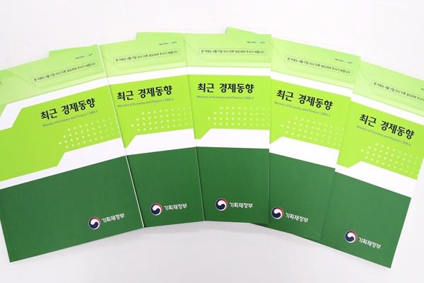 Corea muestra mejoras en consumo, producción y exportación