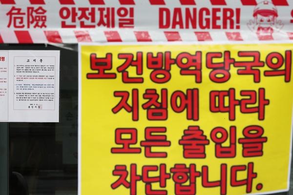 용인 '우리제일교회' 누적 확진자 72명...종교시설 '집합제한' 행정명령