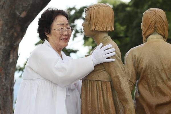 Corea conmemora el Día en Homenaje a las Víctimas de Esclavitud Sexual