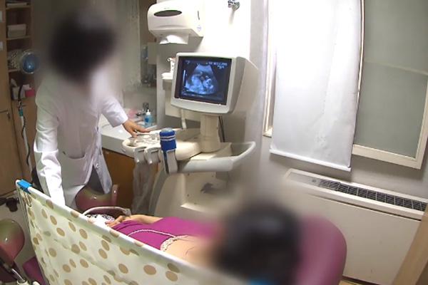 Corea suprimirá las leyes que penalizan el aborto