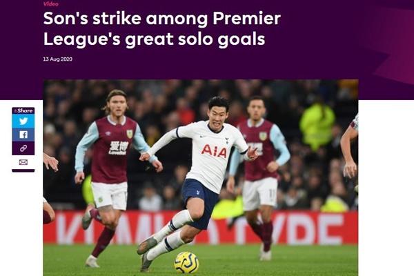 Sons 70-Meter-Solo zum Tor der Saison der Premier League gekürt