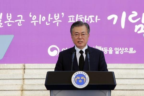 Presiden Moon: Pihak Korban Perbudakan Syahwat Harus Diutamakan dalam Menyelesaikan Isu Tersebut