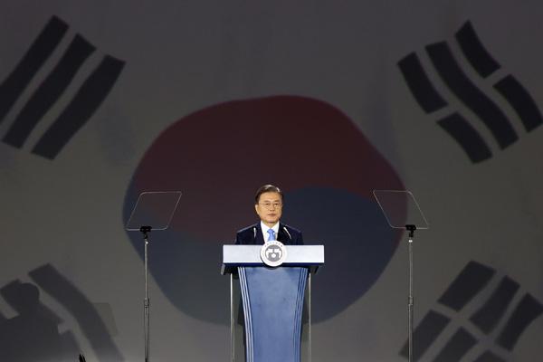 75e Journée de la libération : le président Moon prêt à dialoguer avec le Japon