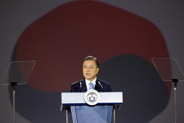 75 Tahun Kemerdekaan Korea, Presiden Moon Katakan Siap untuk Diskusikan Isu Pekerja Paksa Perang dengan Jepang Kapan Saja