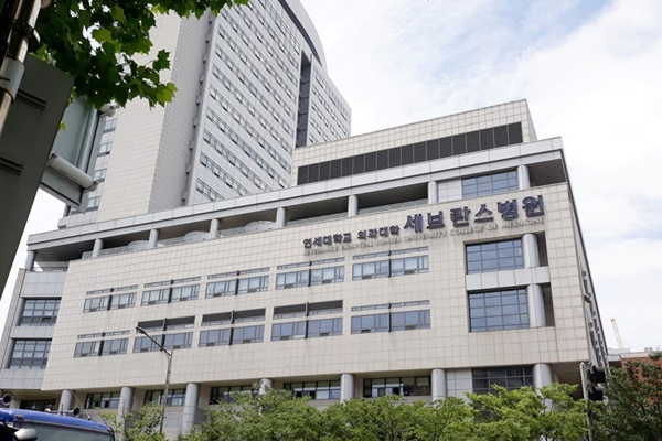 S. Korean Doctors Successfully Conduct Robotic Surgery to Treat Epilepsy