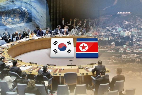 Corée du Nord : nouvelle exemption de l'Onu pour un projet d'aide humanitaire