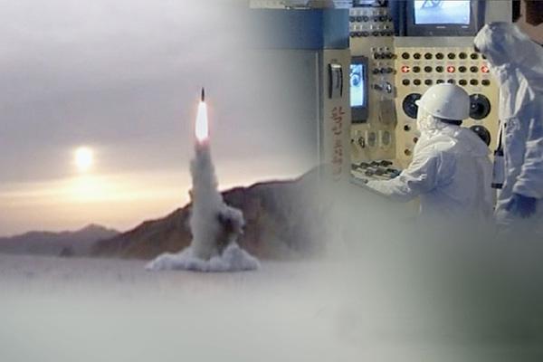 WP : la Corée du Nord continuerait de produire des matières fissiles nucléaires