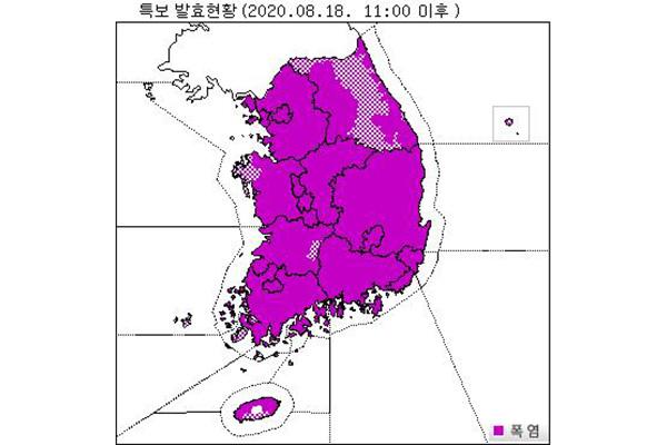 Hàn Quốc đón đợt nắng nóng đỉnh điểm năm nay