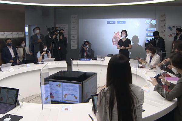 Hàn Quốc xúc tiến mô hình