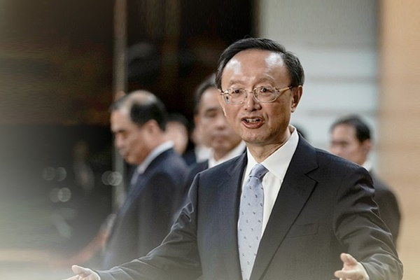 Top Chinese Diplomat to Visit S. Korea This Week