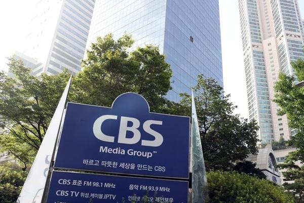 Đài phát thanh CBS nối lại phát sóng sau vụ việc phóng viên nhiễm COVID-19