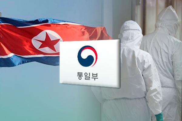 COVID-19 : le gouvernement approuve l'envoi d'équipements préventifs à la Corée du Nord