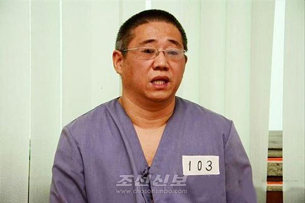 Korea-Amerikaner verklagt Nordkorea auf Entschädigung wegen Gefangenschaft