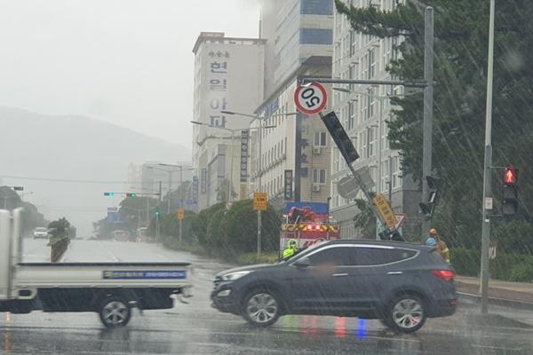 Korsel Akan Dilanda Topan Bavi Disertai Hujan Deras dan Angin Kencang