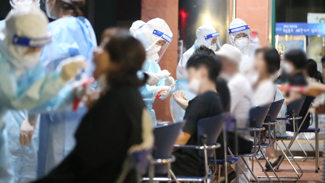 S. Korea Adds 91 COVID-19 Cases