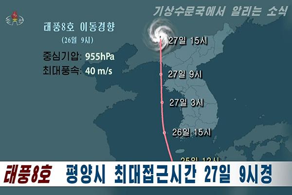 La Corée du Nord se prépare au passage du typhon Bavi