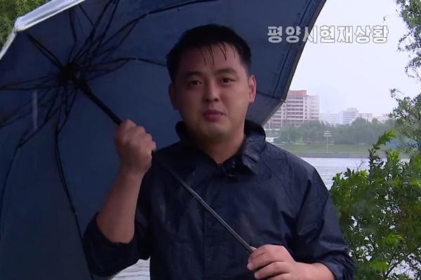 Truyền thông Bắc Triều Tiên cập nhật tình hình bão theo thời gian thực