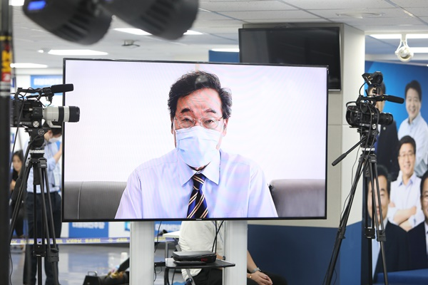Nghị sĩ Lee Nak-yon trở thành tân Chủ tịch đảng Dân chủ đồng hành