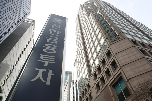 2,800 Investors Holding over 10 Billion Won Worth of Stocks
