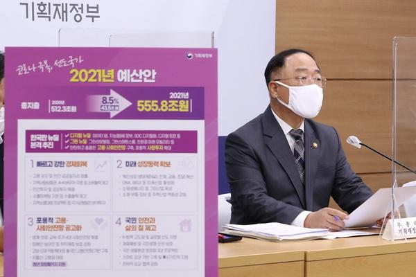 """韩政府明年度预算案规模为555.8万亿韩元 力促""""韩版新政""""等10大项目"""