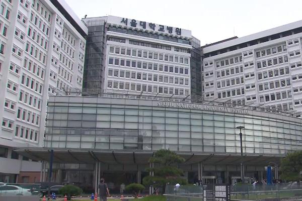 N2全球资讯-首尔大医院专科实习医生集体递交辞呈 医生国家考试推迟1周