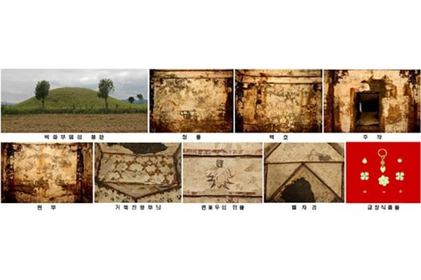 """북한, 안악군서 고구려 벽화고분 2기 발굴…""""6세기 전반 축조"""""""