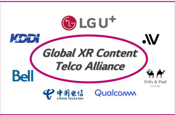 5G : LG Uplus forme une alliance de réalité étendue avec six opérateurs multinationaux