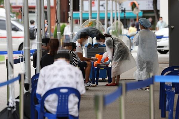 S. Korea Reports 58 New COVID-19 Cases