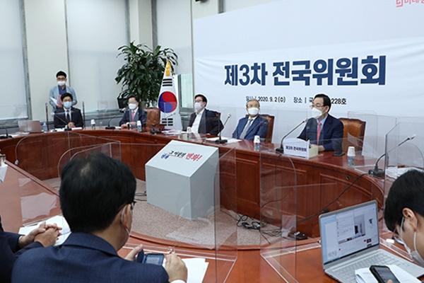 통합, '국민의힘' 당명교체 최종 추인…선관위 승인만 남아