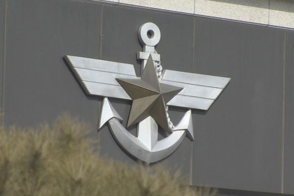 韓国軍当局「バイデン政権でも連合防衛態勢に万全期す」