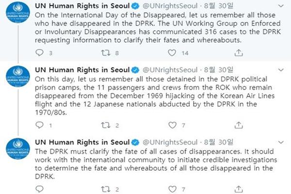 Liên hợp quốc hối thúc Bắc Triều Tiên cung cấp thông tin các nạn nhân cưỡng chế mất tích