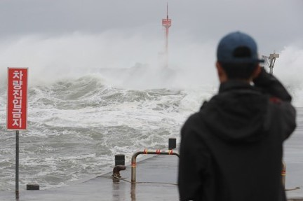 По мере приближения к РК тайфун «Майсак» набирает силу