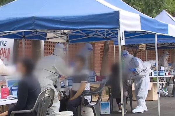 Hàn Quốc phát sinh dưới 200 ca nhiễm COVID-19 sau 17 ngày