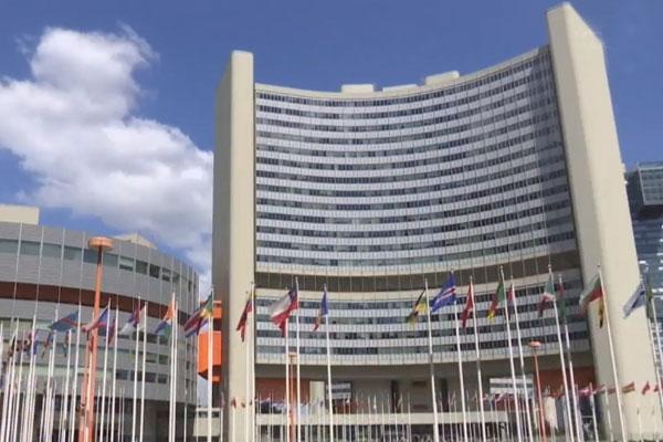 S. Korea Asks IAEA to Ensure Transparency, Safety in Fukushima Water Disposal