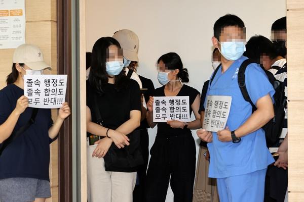 大韩医生协会与党政达成协议 停止集体罢诊