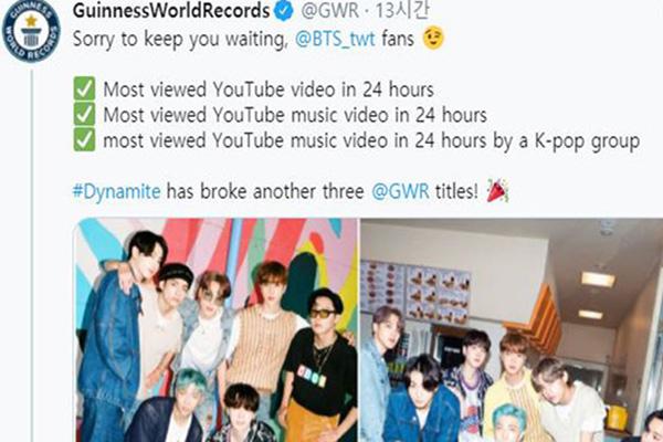 """MV """"Dynamite"""" của BTS đạt ba kỷ lục Guinness"""