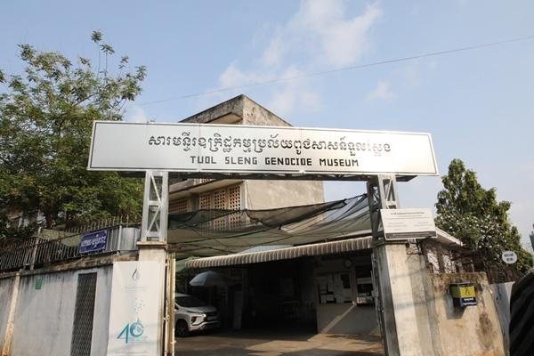 Thành phố Cheongju trao Giải thưởng Jikji UNESCO cho Bảo tàng tội ác diệt chủng Tuol Sleng của Campuchia
