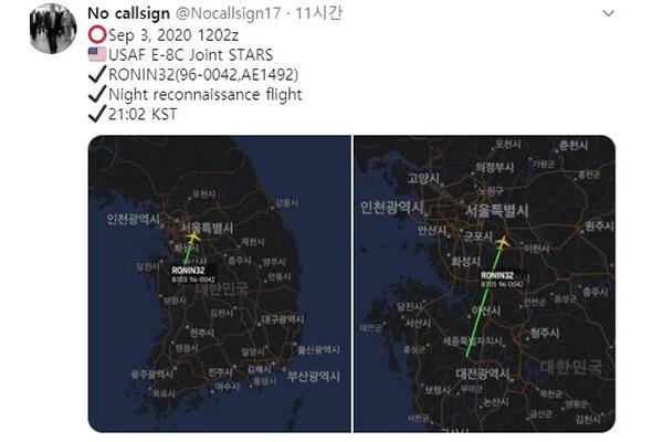 米偵察機E-8Cが韓国上空へ 北韓の動向監視か