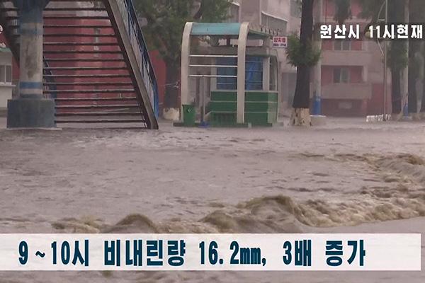 """북한, 새벽부터 '하이선' 특보…""""주민대피, 도로 마비"""""""