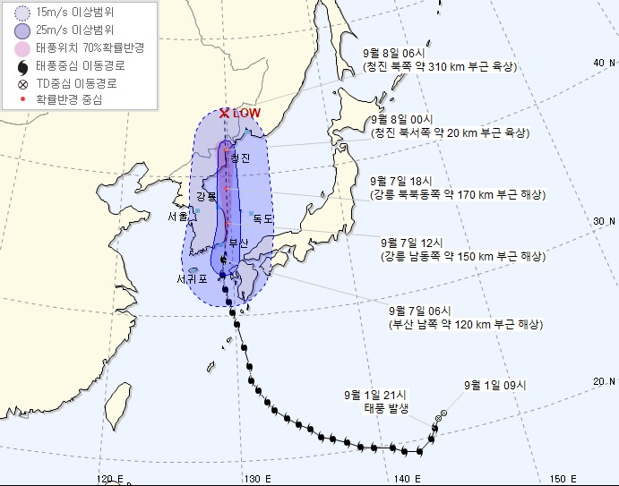 Typhoon Haishen Likely to Land near Pohang at 11 am